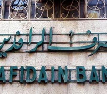 القبض على مسؤولين في الأنبار بينهم مدير مصرف