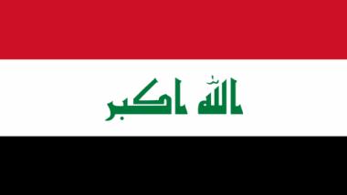 العراق: لا نعترف بالكيان الصهيوني وعملية السلام إدعاء