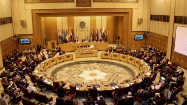 اختيار العراق مقرراً لإحدى لجان جامعة الدول العربية