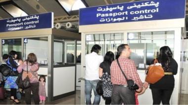 أكثر من نصف مليون مواطن كردي يقدّمون طلبات لجوء في أوروبا