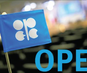 لتفادي تخمة المعروض.. أوبك تناقش خفض إنتاج النفط إلى 1.4 مليون برميل يومياً