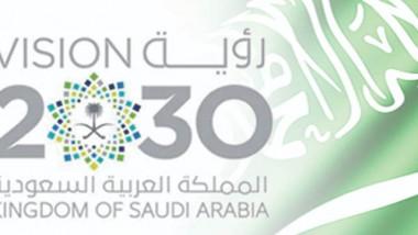 إخفاق الحوكمة المناطقية في السعودية