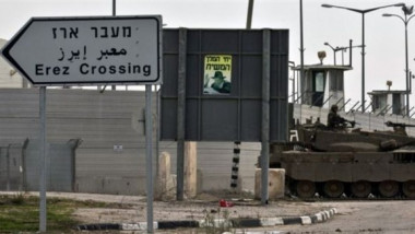 إسرائيل تغلق معبر إيريز الحدودي مع قطاع غزة