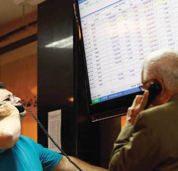 «الأوراق المالية» يسجل ارتفاعاً بعدد الشركات المتداولة في تشرين الثاني