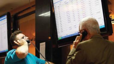 تراجع المؤشر العام  لـ «الأوراق المالية»
