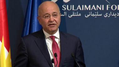 الاتحاد الوطني يفنّد مزاعم ترشيح  برهم صالح لمنصب رئيس الجمهورية