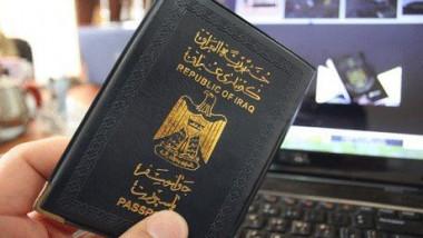 الداخلية تعتزم اعتماد جوازات سفر إلكترونية بعد شمول كل المواطنين بالبطاقة الموحدة
