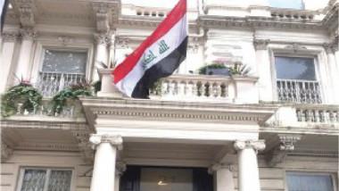الخارجية تنفي وجود تحقيق مع سفير العراق ببريطانيا