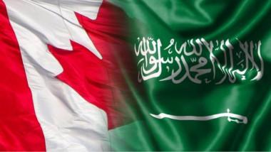 السعودية توقف علاج رعاياها المرضى في كندا