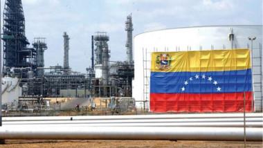 الطاقة الدولية تتوقع استمرار انخفاض إنتاج الخام الفنزويلي