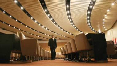المحكمة الاتحادية تصادق على نتائج انتخابات مجلس النوّاب والفائزون ينتظرون ترديد اليمين