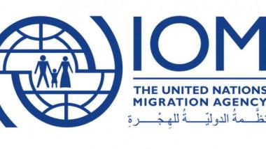 «الهجرة الدولية « و»الرصد المشترك « يفتتحان  مراكز الموارد المجتمعية في الموصل والانبار