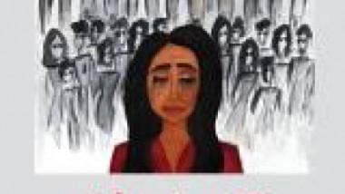 تغريبة وطن رواية توثّق لمرحلة مهمة من حياة الجاليات العربية