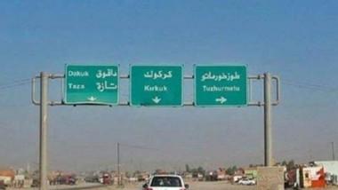 حكومتا الإقليم والمركز تعيدان  فتح الطريق الرئيس بين أربيل وكركوك