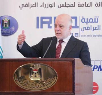 """شراكة عراقية تركية لإنشاء سدين على دجلة وتركيا تعد بإيقاف العمل بـ""""اليسو"""" حتى العام المقبل"""
