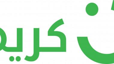 شركة «كريم» تطلق خدماتها للنقل عبر التطبيقات الذكية في الشرق الاوسط