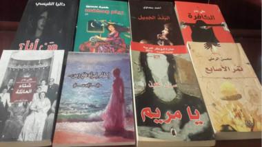 قراءة في: تطور تقانات الرواية في العراق