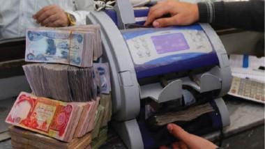 قروض دراسية ميسّرة للطلبة يعلنها المصرف العراقي للتجارة
