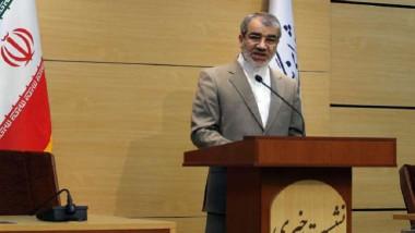 مجلس صيانة الدستور الإيراني يرفض انضمام طهران لاتفاقية مكافحة تمويل الإرهاب