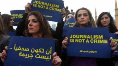 منظمة تسجل مئات التجاوزات والانتهاكات ضد الصحفيين في الاقليم