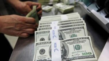 167 مليون دولار مبيعات البنك المركزي
