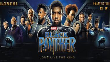 Black Panther يواصل تحطيم الأرقام القياسية بعد عرضه بستة أشهر