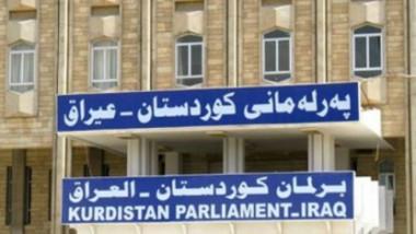 مفوضية الاقليم توضح موقفها من تأجيل انتخابات برلمان كردستان