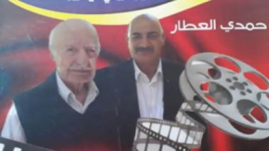اعترافات سياسي أممي  حوار تأريخي مع عزيز محمد