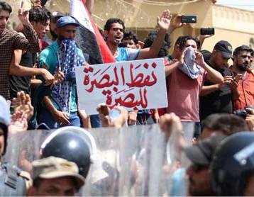 البصرة من التظاهرات العارمة الى فتح ابواب التغيير