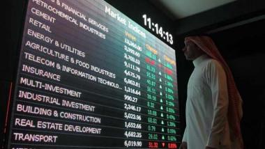 البورصة السعودية تتراجع وسط موجة بيع في الأسواق الناشئة