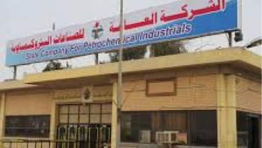 الصناعات البتروكيمياوية تجهّز محافظة البصرة بالماء النقي الصالح للشرب
