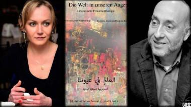 """العالم في عيوننا"""".. شاعرات «الضّاد» ينطقن بالألمانيّة"""