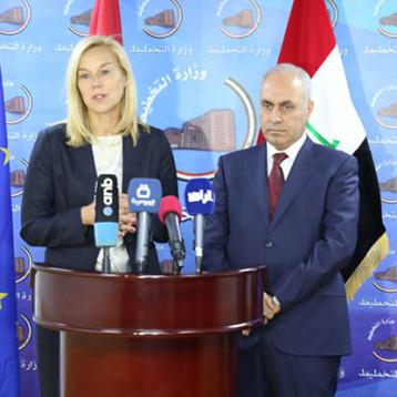 العراق يتبنى العديد من الاستراتيجيات منها رؤية العراق لعام 2030