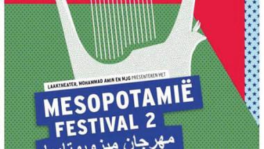 """""""الممثل وأنا"""" العراقي في مهرجان ميزوبوتاميا الهولندي"""