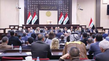 مجلس الوزراء يخرق الدستور ويقحم المحاصصة بفقرة في قانون المحكمة الاتحادية