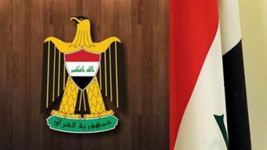 رئاسة العراق استحقاقنا وهناك اتفاق مسبق بتقاسم المناصب مع الديمقراطي