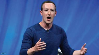"""هاكر يتحدى مؤسس  """"فيس بوك"""" في بث مباشر"""