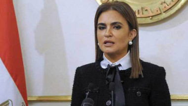وزيرة الاستثمار: مصر تبني 7 مناطق حرة واستثمارية تتيح 120 ألف فرصة عمل