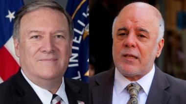العبادي وبومبيو يبحثان هاتفياً وحدة العراق وسلامة اراضيه