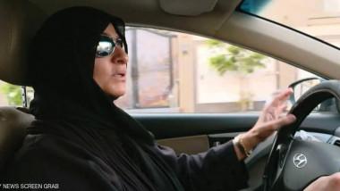 أول سعودية تعمل سائق أجرة