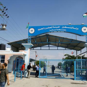 إعادة فتح معبري إيريز وكرم أبو سالم مع قطاع غزة