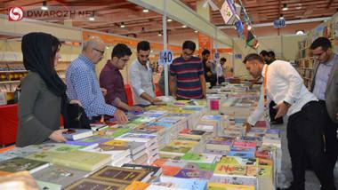 افتتاح معرض أربيل الدولي 13 للكتاب