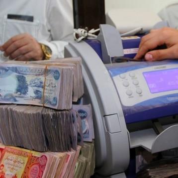 البنك المركزي: رواتب الموظفين مؤمنة بالكامل