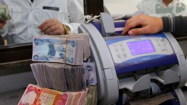 البنك المركزي يصدر طبعة ثانية للفئات (25000، 10000، 1000، 500، 250) دينار