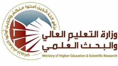 التعليم توسع قبول الدراسات العليا لذوي الاعاقة والاحتياجات الخاصة والعمل تثمن