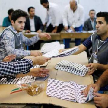 التغيير والاتحاد والجماعة الإسلاميان يطالبون بإلغاء نتائج انتخابات الإقليم