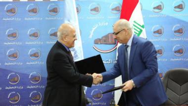 العراق يوقع اتفاقية تطبيق استراتيجية تطوير القطاع الخاص