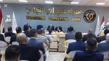 العلاق : المصرف الجسري أول تجربة بالعراق لإنقاذ المصارف والمودعين