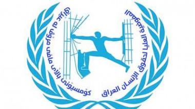 """حقوق الإنسان """"قلقة"""" من تصاعد العنف ضد الطلبة وتطالب بعقوبات انضباطية لمن يمارسه"""