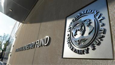 النقد الدولي يتوقع نمو اقتصاد  العراق 6.5 % في 2019